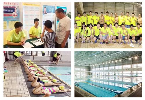 回龙观儿童、成人游泳班