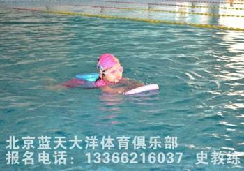 回龙观健身游泳